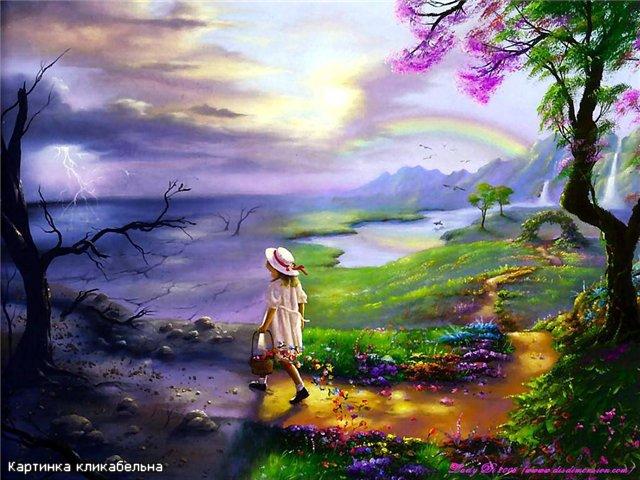 Чудесный мир сказок